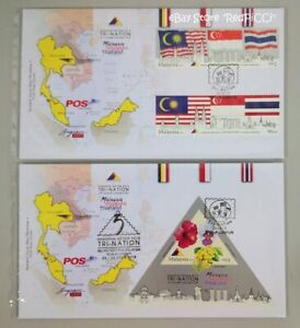 MALAYSIA-Tri-nation-3rd-Stamp-Exhibition-2013-Stamp-amp-Miniature-Sheet-FDC