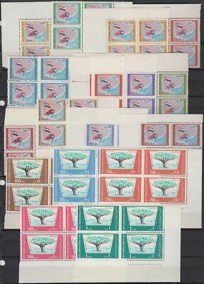 Mittlerer Osten Briefmarken sj297 Yemen Pdr 1971 ** Mi.89/102 Bl/4 Freimarken Definitives Symbole Baum