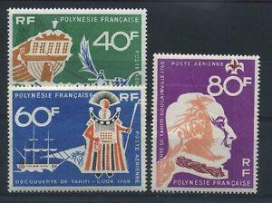 POLYNESIE-STAMP-POSTE-AERIENNE-22-24-034-DECOUVERTE-TAHITI-3-TIMBRES-034-NEUFS-xx-TTB