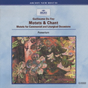 POMERIUM-DUFAY-MOTETS-amp-CHANT-JAPAN-SHM-CD-D46