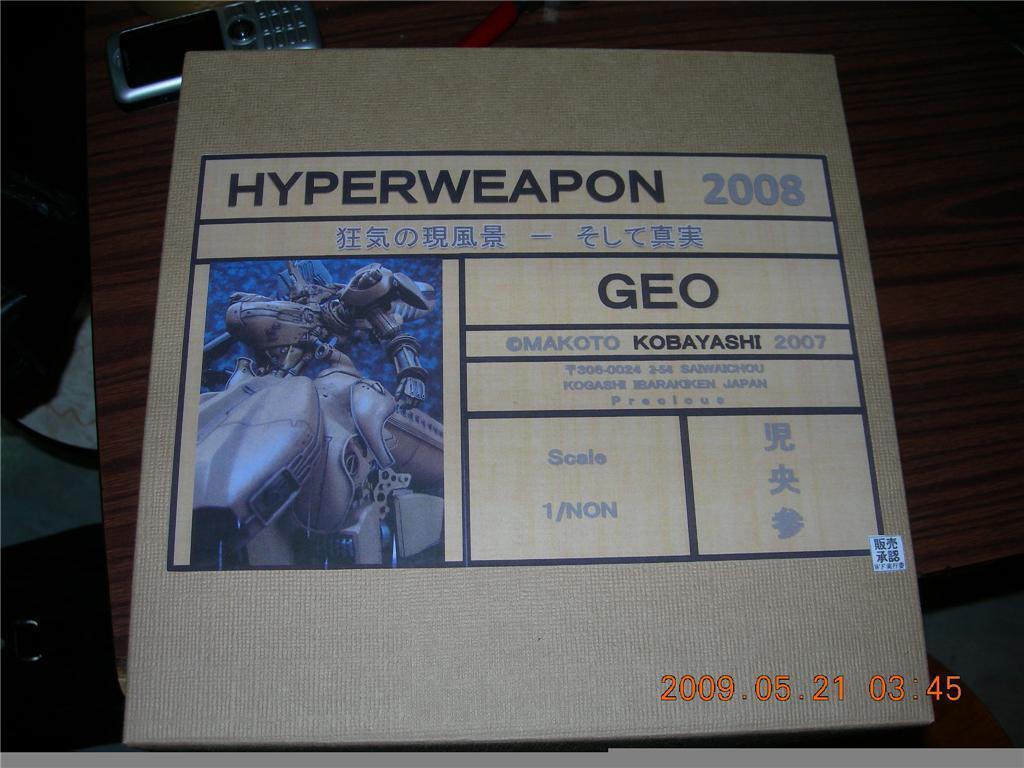 HYPERWEAPON 2008 GEO (MAKOBAYASI) N SF3D 1  20