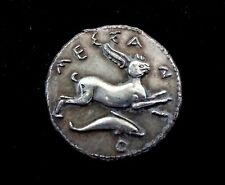 GREECE COIN TETRADRACMA SICILIA,MESINA  420-413 AC, FAKE