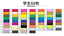 30-80-Colors-Artist-Dual-Head-Sketch-Markers-Set-For-School-Drawing-Sketch thumbnail 11