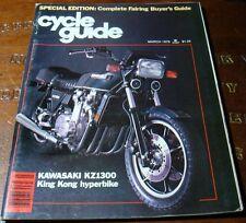 1979.MOTOR CYCLE GUIDE.+HONDA-30 Page all Model CATALOGUE.KAWASAKI.GS850.Bike