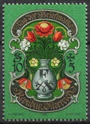 Österreich Nr.2158 ** Tag Der Briefmarke 1995, Postfrisch Weder Zu Hart Noch Zu Weich
