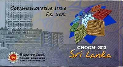 500 Rupees Sri Lanka P-New 2013 Comm Gem UNC