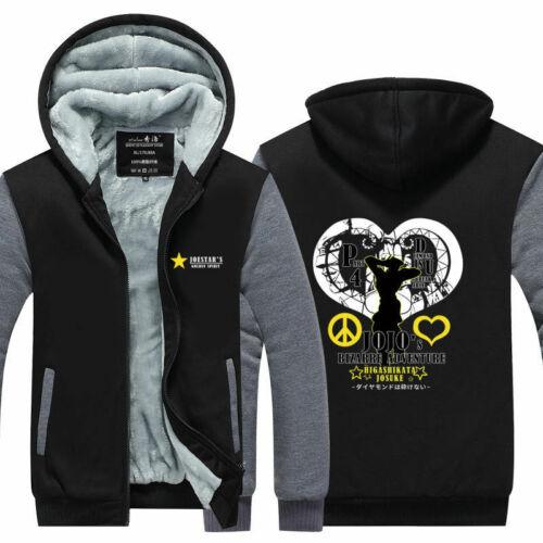 JoJo/'s Bizarre Adventure Hoodie Jacket Winter Thicken Fleece Warm Hooded Coat