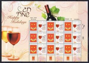 ISRAEL-2013-HAPPY-HOLIDAYS-GENERIC-SHEET-WITH-9-STAMPS-WITHOUT-PHOSPHOR-WINE