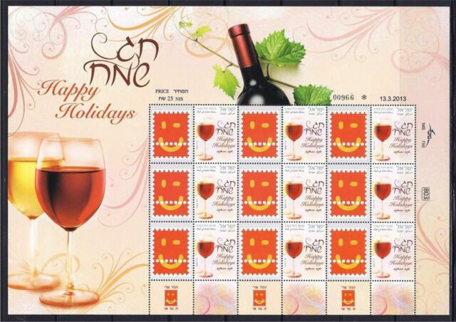 ISRAEL 2013 HAPPY HOLIDAYS GENERIC SHEET WITH 9 STAMPS WITHOUT PHOSPHOR    WINE