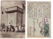 CARTOLINA  COLONIE ITALIANE - TRIPOLI 2172 - ALLA FONTANA 1915