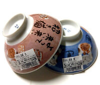2 Pcs. Japanese Porcelain Rice Bowl Manki Neko Lucky Welcome Cats, Made In Japan