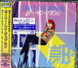 CARLY-RAE-JEPSEN-EMOTION-SIDE-B-INTERNATIONAL-IMPORT-CD-WITH-JAPAN-OBI-D73