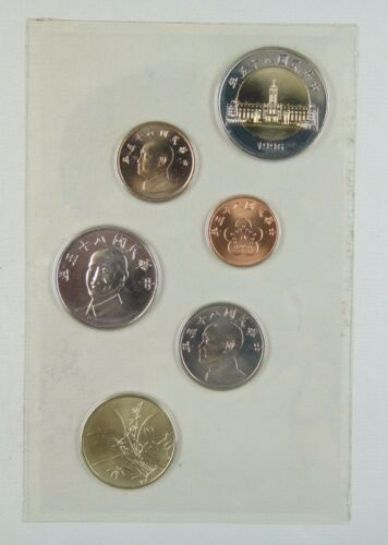 TAIWAN COINS COLLECTION SET 1996 UNC