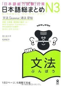 JLPT-Nihongo-So-Matome-N3-Japanese-Grammar-Book-w-English-Korean-Chinese