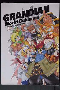 JAPAN Grandia II Official Comic Fan Book