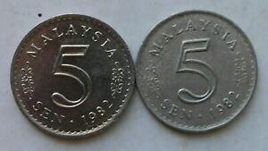 Parliament-Series-5-sen-coin-1982-2-pcs