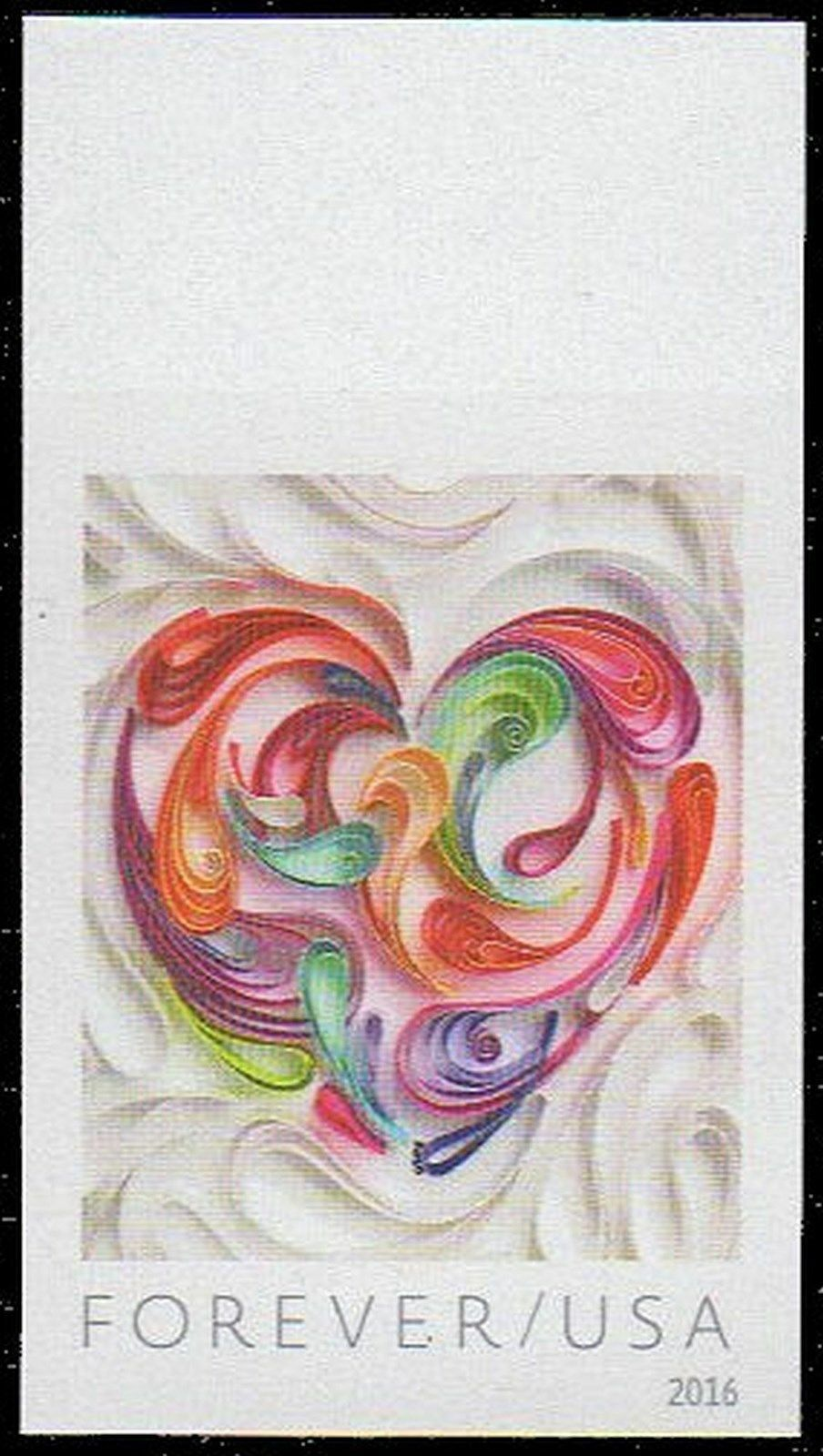2016 49c Quilled Paper Heart, Imperforate Scott 5036a M