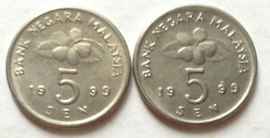 Second-Series-5-sen-coin-1999-2-pcs