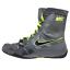 Indexbild 8 - Nike HyperKO Boxing Shoes (boots) Professional Boxing Shoes Boxschuhe