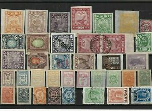 Russia Early Stamps  Ref 15319