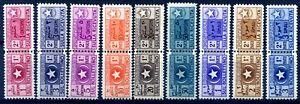 SOMALIA-AFIS-1950-PACCHI-POSTALI-Serie-nuova