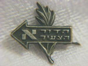 HADOR HATZAIR Young Generation Mapai Party Member Pin Palestine Eretz Israel