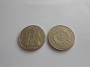 Pièce de 5 Francs Hercule - France - Valeur faciale: 5 Francs Période: 1901 - 1999 - France
