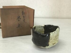 Y1439-CHAWAN-Raku-ware-signed-box-Japanese-bowl-pottery-Japan-tea-ceremony