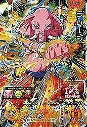 Super Dragon Ball Heroes Part 5 SH5-68 Ramsu UR