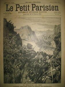 INDE-REVOLUTION-ARMeE-ANGLAISE-AU-DeFILe-DE-CHAKDARA-LE-PETIT-PARISIEN-1897