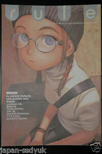 JAPAN-034-rule-034-Range-Murata-Book