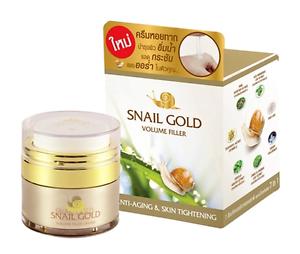 Snail-Gold-Volume-Filler-ANTI-AGING-amp-SKIN-TIGHTENING-Facial-Cream-15g-0-53oz