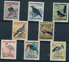 [39313] Thailand 1967 Birds Good set of Very Fine MNH stamps