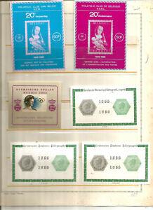 TOP NEEWS EXCLU:très beau lot de timbres BELGE NON ADOPTER.superbe .4 scans