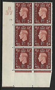 1937 1½d Brown Dark colours B37 54 Dot perf 5(E/I) block 6 UNMOUNTED MINT/MNH