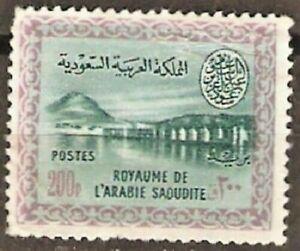 L-039-Arabie-Saoudite-SC-313-Comme-neuf-HR-fine