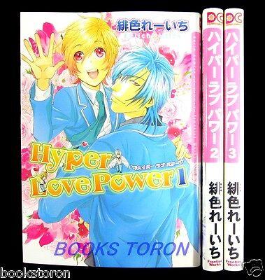 Hyper Love Power 1-3 Comic Complete set - Reiichi Hiro /Japanese Yaoi Manga Book