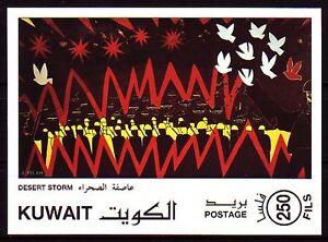 Kuwait-1991-bl-3-pinturas-pinturas-invasion