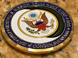 Diplomatic-Security-DSS-Consulate-SHENYANG-CHINA-Challenge-Coin-NYPD-MSG-VER-A