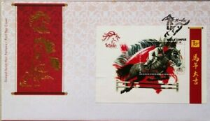 Malaysia FDC with RM3 Miniature Sheet (27.01.2014) - Horses