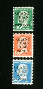 Lebanon Stamps # 15-17 VF OG LH