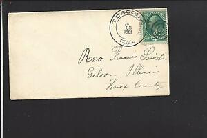 TUSCOLA-ILLINOIS-1881-COVER-DCDS-VF-COVER-DOUGLAS-CO-1857-OP