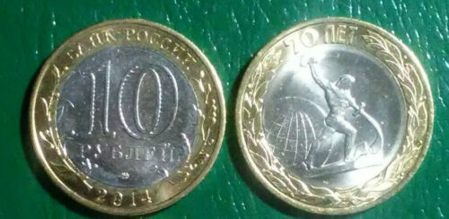 RUSSIA: 10 ROUBLES UNCIRCULATED 2015 COMMEMORATIVE END OF WW BIMETAL COIN