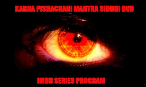 Karna Pishachani Mantra Siddhi Subliminal Hypnosis Audio USB Flash Drive
