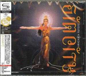 SUSUMU-HIRASAWA-SIM-CITY-JAPAN-SHM-CD-E78