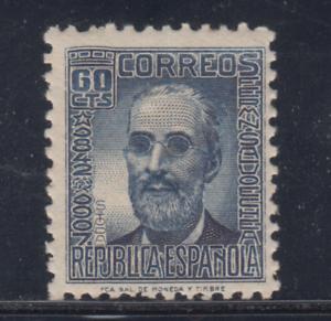 ESPANA-1936-NUEVO-SIN-FIJASELLOS-MNH-SPAIN-EDIFIL-739-60-cts-LOT-2