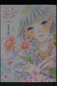 """JAPAN Yufushi Art Book """"irodori"""""""