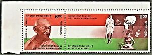 India-1994-Mahatma-Gandhi-125-Years-Se-tenant-complete-set-of-2-MNH-Stamps