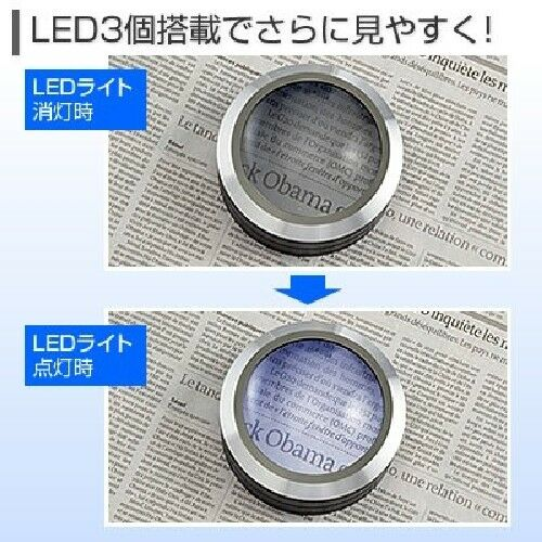 Sanwa direct desk magnifier loupe with LED light 5 times loupe 400-CAM013