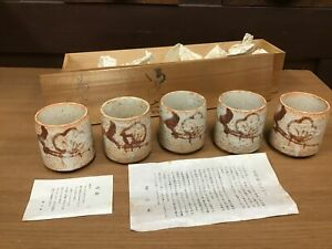 Y0755-YUNOMI-Shino-ware-Cup-Set-of-5-signed-box-Japanese-pottery-antique